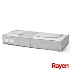 Apģērbu kaste Premium pelēka 103x16x45cm