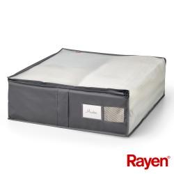 Segu kaste Premium tumši pelēka 65x55x20cm